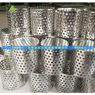 加工定制不锈钢过滤网筒冲孔滤筒5孔3距油水分离过滤筒支持来图定制