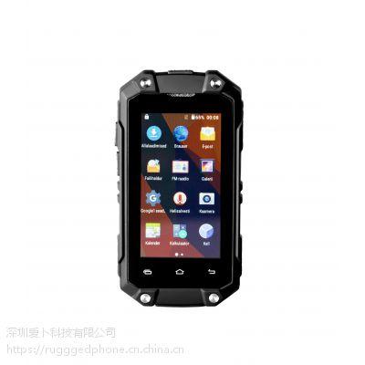 优尚丰J5+迷你智能三防手机 WCDMA联通3G GPS导航三防手机