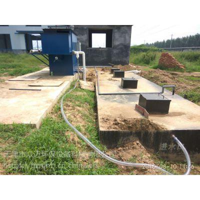 景观污水处理设备众迈