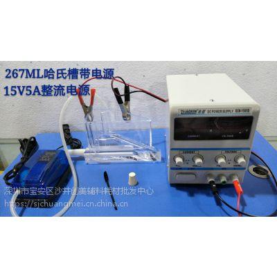 哈林槽 1500ML哈林槽 PCB实验槽 哈林槽打气泵 哈林槽电源等创美