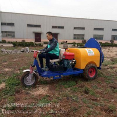果哈哈第七代自走式果园喷雾机