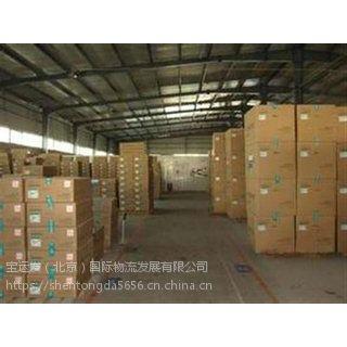 特快物流北京到苏州 无锡 常州物流公司整车零担 大件设备运输物流