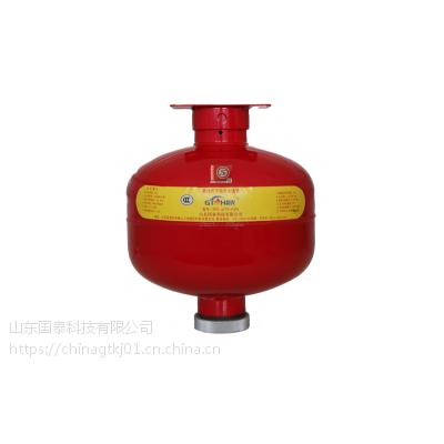 非贮压8kg悬挂式超细干粉自动灭火装置