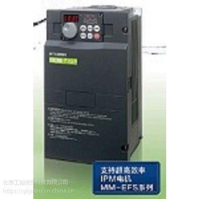 供应R-F740P三菱变频器FR-F740P-0.75K通用变频器