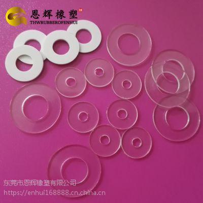 专业生产PET聚脂薄膜 乳白色PET电机膜 PET绝缘垫片 隔热尼龙柱