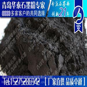 高纯石墨粉 高纯石墨粉价格 高纯石墨粉用途