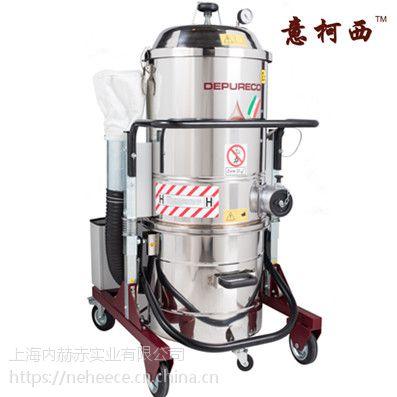 气动意柯西原装进口整机21区大功率真空工业吸尘器AC100ATEX
