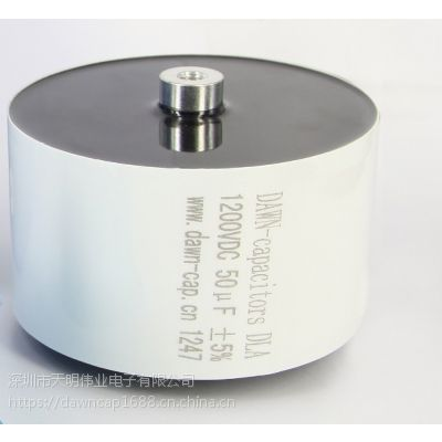 DLA高纹波AC电容器