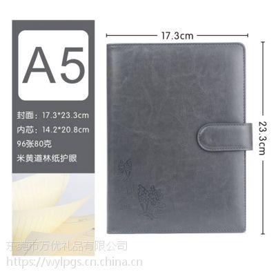 东莞市笔记本生产厂家 笔记本生产定制 笔记本厂家直销