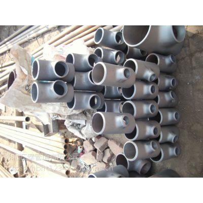 专业供应石油专用碳钢四通DN15-DN800