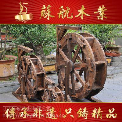 厂家定制大型防腐木水车/仿古脚踏水车/户外木质龙骨子母水轮