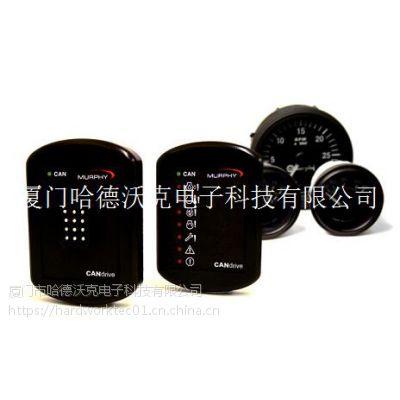 马丁戴克设备配套W15仪表油W15液压仪表油