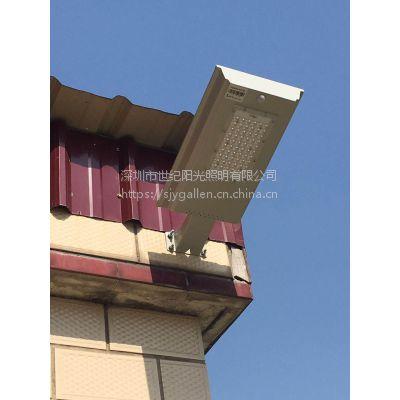 若日户外新品一体化太阳能小路灯led壁灯红外线太阳能门牌灯