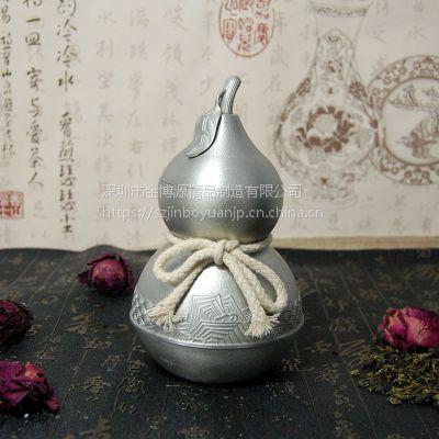 纯锡坊马来西亚茶叶罐纯锡罐普洱茶罐定制家居礼品金属工艺品