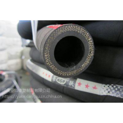 厂家直销 低压胶管 天然橡胶 质量保障 售后无忧