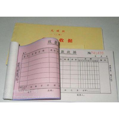 南京来访人员登记薄印刷/南京外来客登记本制作厂家 访客登记表定做哪靠谱
