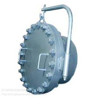 国标 碳钢水平吊盖人孔 圆形不锈钢人孔 DN500河北锅炉配件生产厂家
