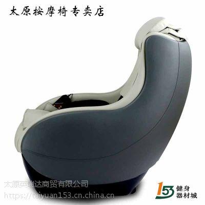 太原出售生命动力580S按摩椅