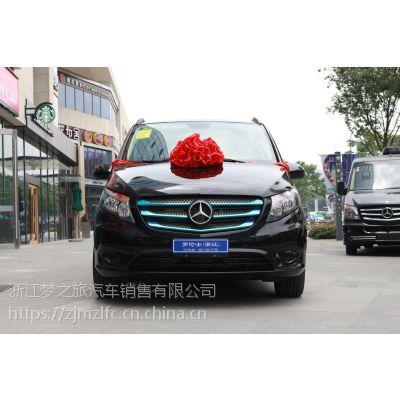 天津50-80万3款国产进口奔驰商务房车报价