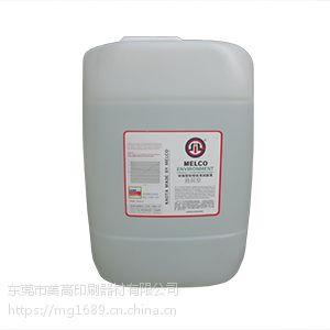 无醇润版液批发商提供清洗印刷机水循环系统的方法