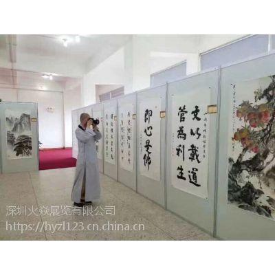深圳挂画展板租赁-屏风展板制作-展板租赁搭建工厂