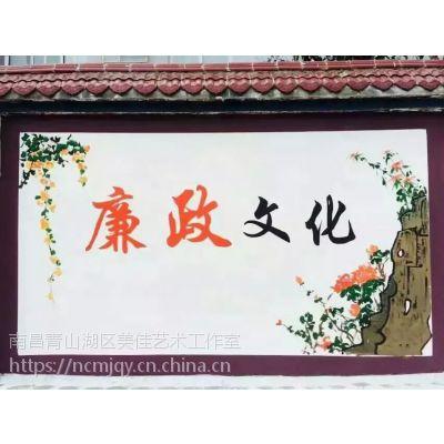 江西南昌学校校园文化墙彩绘手绘——南昌美佳彩绘!