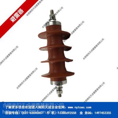 南阳天成HY10W-192/500避雷器价格低