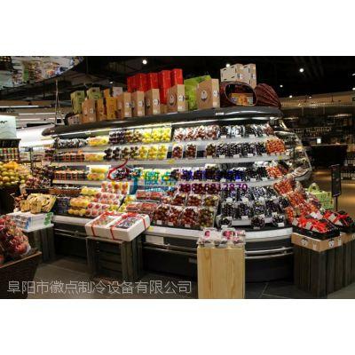 大理定做水果店环形岛柜,椭圆形四面开放风幕柜,徽点农产品蔬菜保鲜柜