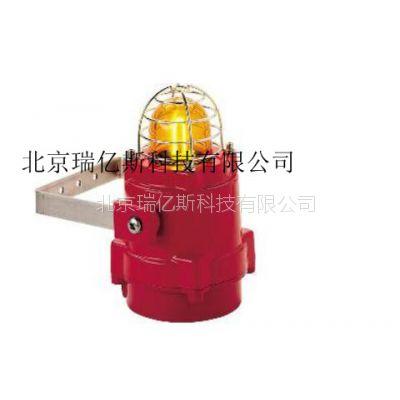 操作方法防爆型报警灯RYS-BExBG型生产厂家