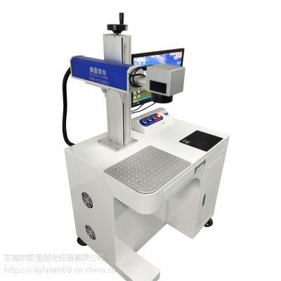 东莞CO2激光打标机 硅胶皮具竹木激光打标机厂家