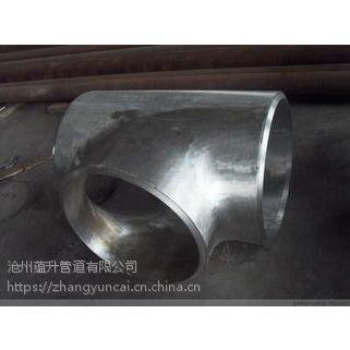 专业供应不锈钢大口径热压三通厂家制造工艺