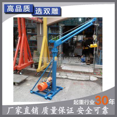 厂家直销 新款摇头式小吊机家用建筑施工 吊运机 室外小吊机
