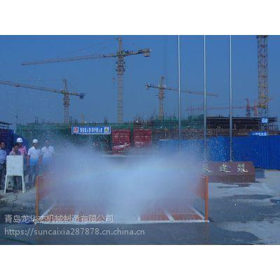 青岛龙华杰机械制造华杰牌QLH滨州市煤矿洗车槽|定做安装