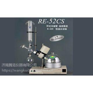 10L旋转蒸发仪上海亚荣RE-5210A大促活动