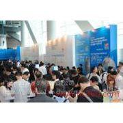2020年香港春季电子产品展