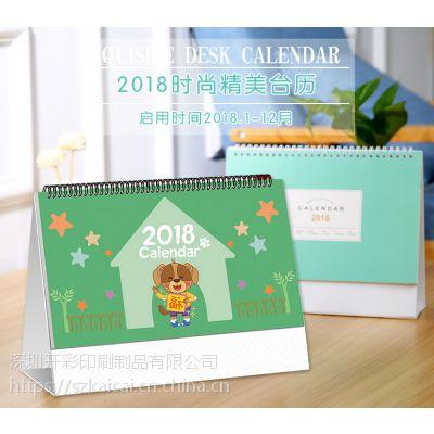 2019年台历挂历利士封印刷厂家私人定制,款式新颖
