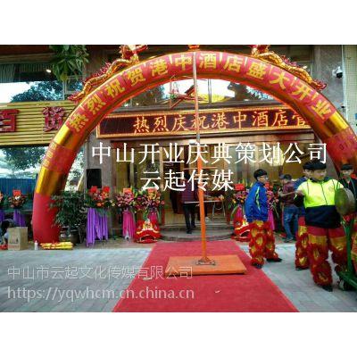 中山开业庆典策划公司、南区庆典舞台音响灯光设备租赁