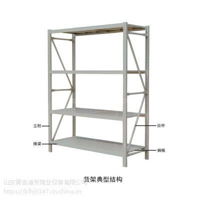 青岛胶州百龙货架直销 仓储物流 中型货架轻型自由组装