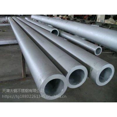供应内蒙古316L钢管 316L不锈钢无缝管现货【官方推荐】