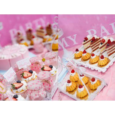 研究表明:漂亮的宝宝周岁生日party宴布置都有3个特点