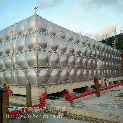 肇庆生活用水箱+不锈钢冲压板生产厂家