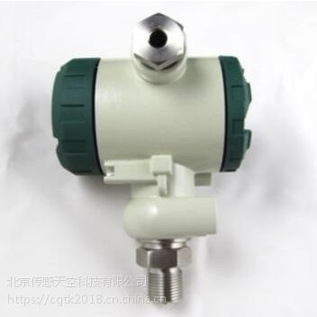 传感天空JKY-P防护型压力传感器