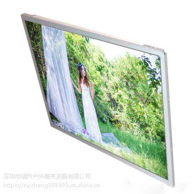 瑞升12.1英寸 LCD1000亮度户外高亮液晶屏 阳光下可视屏 户外广告机 充电桩