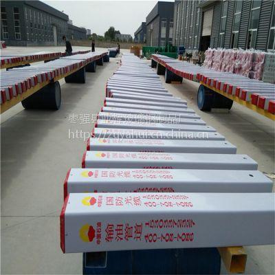 山东玻璃钢输油管道加密桩厂家直销报价低