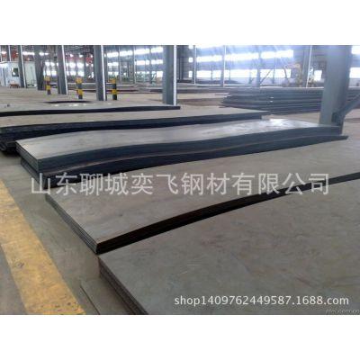 供应Q345B钢板 Q345B低合金高强度钢板 中厚板 库存处理