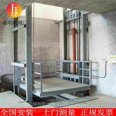 河南SJD0.3-4.5升降货梯 液压升降平台加工定做
