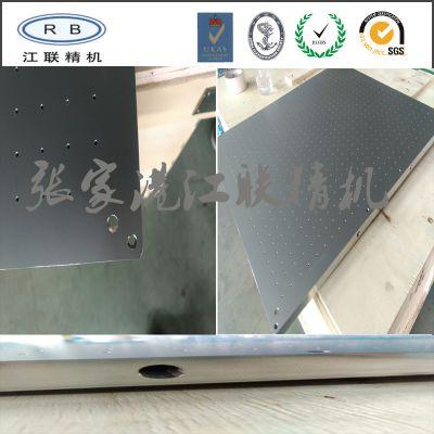 RB江联 FWB8101600宽铝蜂窝结构真空吸附平台 适用于油墨印花机,制版雕刻机