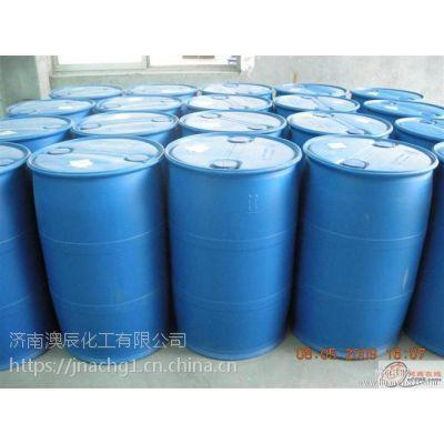 专业供应韩国进口涤纶级乙二醇-230公斤桶装出货