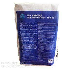 江苏昆山专业生产牛皮纸袋,质量上乘、价格优惠、彩色印刷