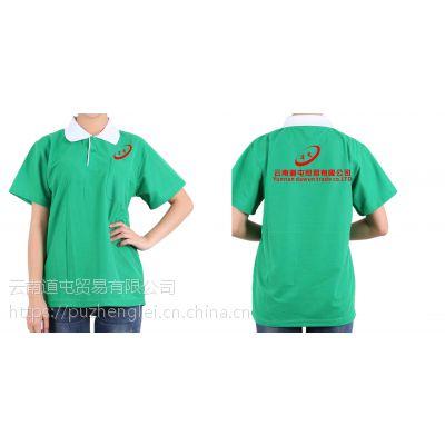 云南短袖休闲广告衫厂家 棉纶合体型广告衫现货定制 印花、印染 印logo